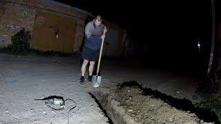 Копаю ночью яму, а зачем ???