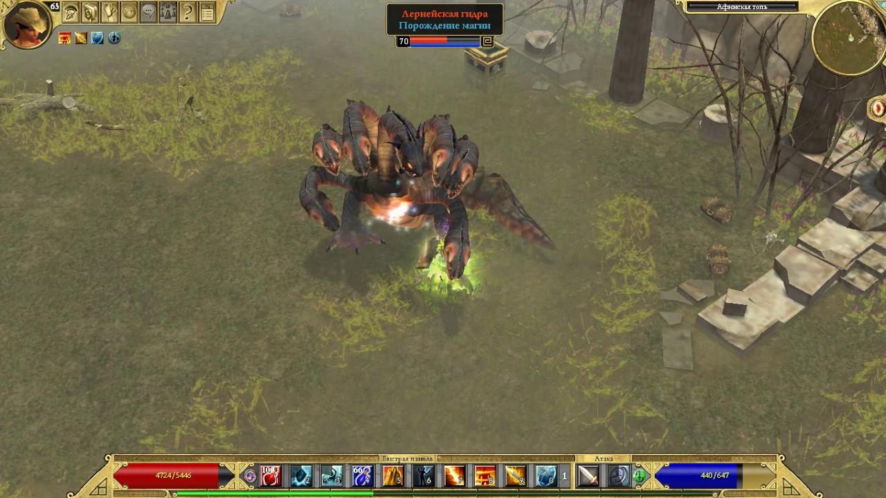 titan quest legendary hydra