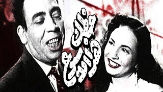 Hazak Haza El Osboa Movie - فيلم حظك هذا الاسبوع