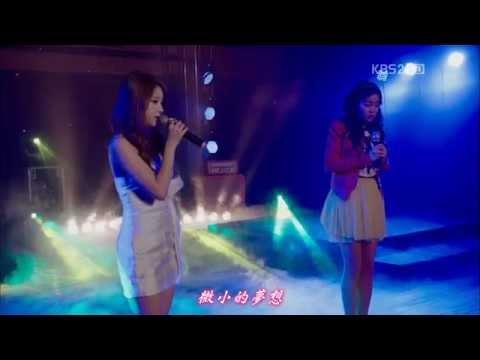 [AREA11 HD]Dream High 2 E05 T-ara Jiyeon Cut 中字
