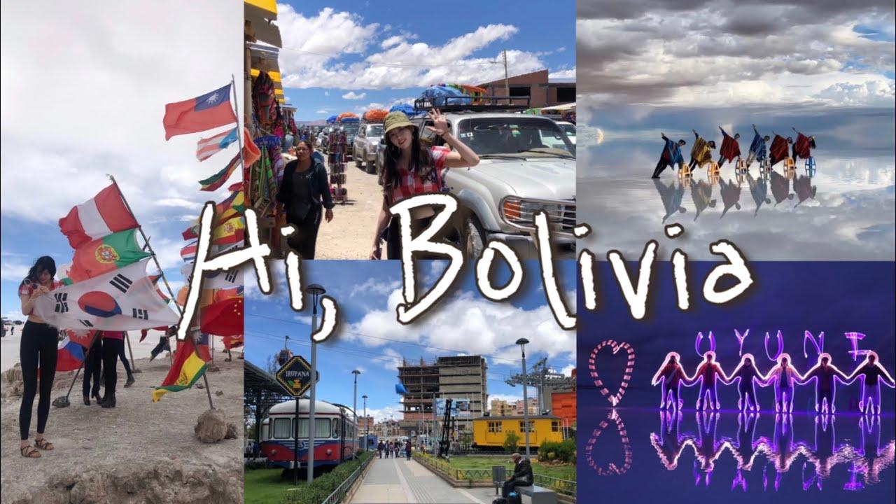 🇧🇴 세계에서 가장 큰 거울 우유니 소금사막✈️ 죽기전에 볼리비아를 다녀와서 너무 다행이야 | Bolivia Salar De Uyuni Travel Vlog