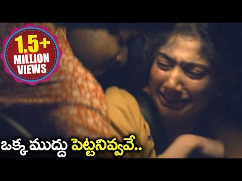 Rowdy Attack On Sai Pallavi | Sai Pallavi Emotional Scene | Hey Pillagada Movie Scenes