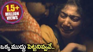 Rowdy Attack on Sai Pallavi | Sai Pallavi Emotional Scene | Hey Pillagada Movie Scenes