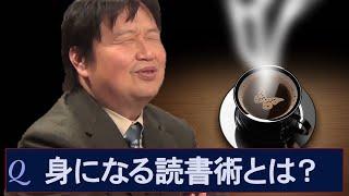 岡田斗司夫の最新生放送はこちら⇒http://ch.nicovideo.jp/ex 今回は、有...