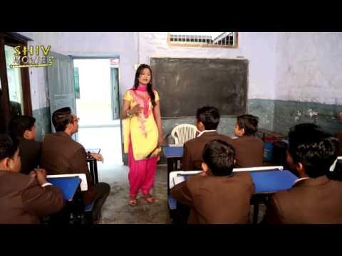Haryanvi teacher and student comedy