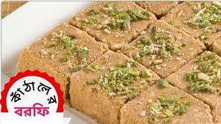 jackfruit seeds recipe| how to cook nepali style | ripe jackfruit recipe | jack seed halwa