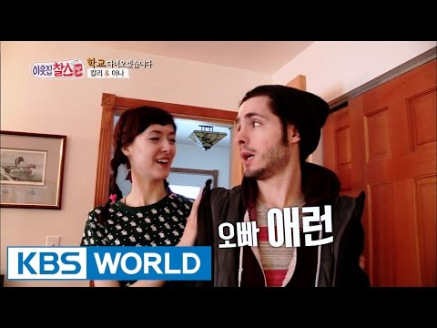 My Neighbor, Charles | 이웃집 찰스 - Ep.11 (2015.09.05)