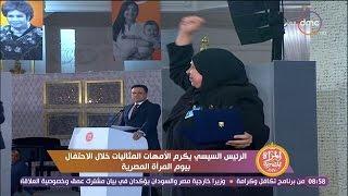 المرأة المصرية 2017 - أم شهيد الشرطة محمود أحمد أبو العز تجبر الجميع على التصفيق لها