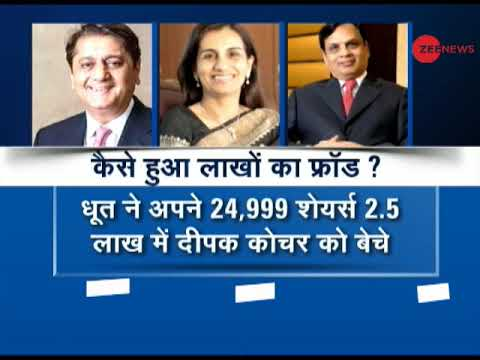 5W1H: CBI registers case against Chanda Kochhar in ICICI Bank-Videocon loan case