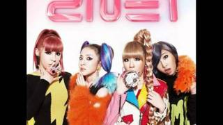 [MP3 Download] 2NE1 - Go Away [Japanese Ver.]