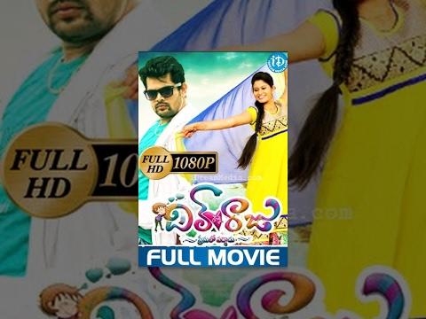 Dil Raju Premalo Paddadu Telugu Full Movie || Pooja Suhasini , Vishnu Priyan || Rajkumar Ambati