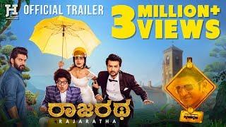 Rajaratha - Official Trailer | Nirup Bhandari | Avantika Shetty | Puneeth Rajkumar | Anup Bhandari