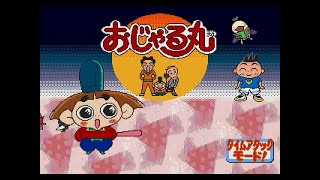 "[PICO] おじゃる丸   ""Ojarumaru"" for Sega Pico (Kega Fusion emulation)"