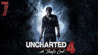 Uncharted 4: Путь вора. Прохождение. Часть 7 (Могила Генри Эвери)