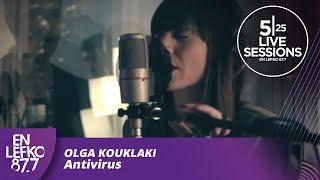 5|25 Live Sessions - Olga Kouklaki - Antivirus