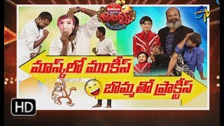 Jabardasth | 3rd January 2019 | Full Episode | ETV Telugu