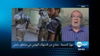كاميرا الآن تجوب مقر جهاز الحسبة وسجنها في مدينة منبج بريف حلب
