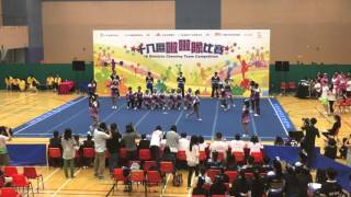 18 Districts Cheerleading Competition - Yau Tsim Mong District - Knights
