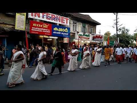 sreekrishna jayanti 2016 nedumangad +full hd video