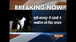 16-year-old girl set ablaze in Kanpur, 3 accused arrested