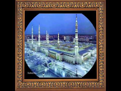 Sura Nas - Arabic to Bangla. by MD.THOUHIDUL ISLAM