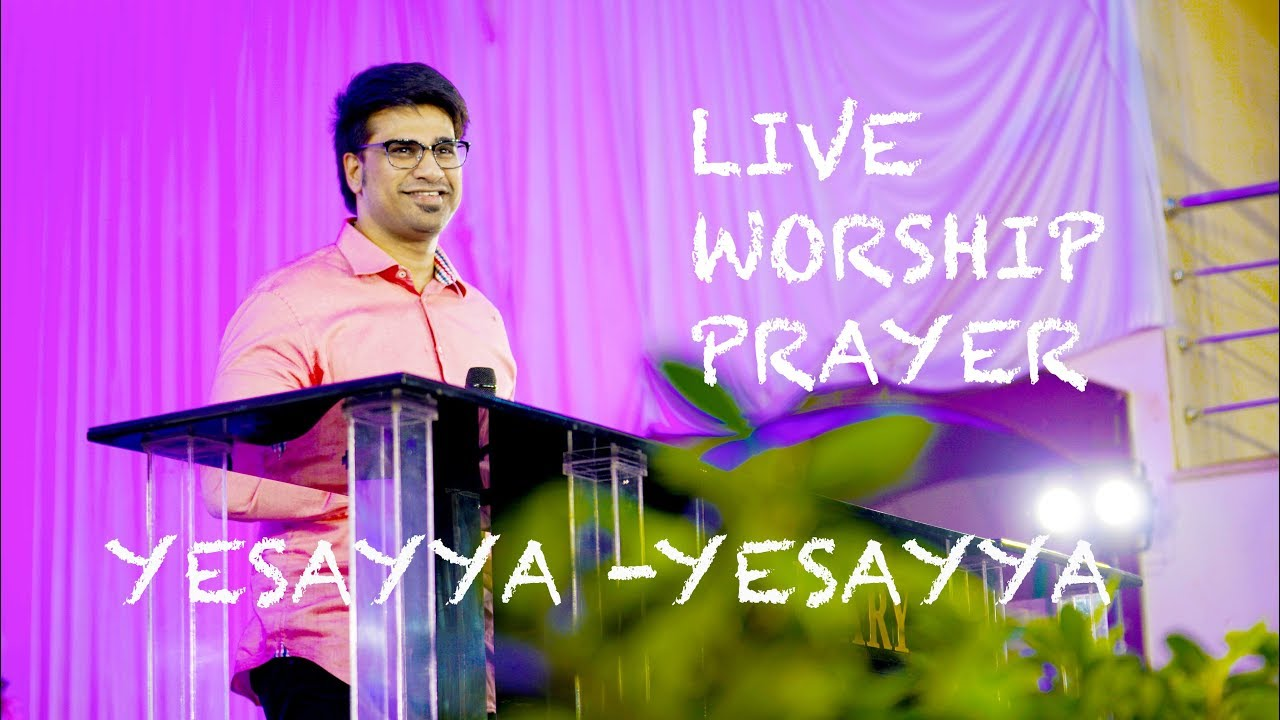 Telugu Christian Song | Yesayya -yesayya | N Michael Paul | Live worship telugu messages man of god