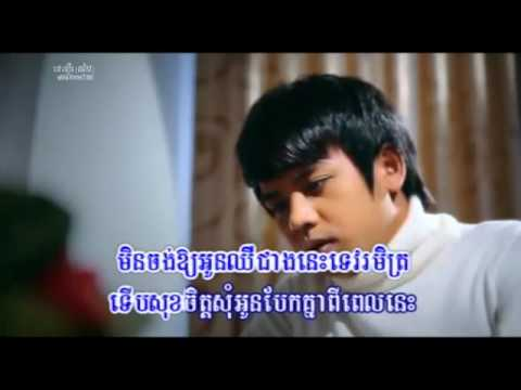 Pleng Record VCD Vol 15 ( Full Album ) - Virak Sith Ft Ema Khmer Song MV 2015
