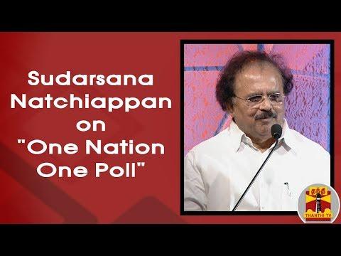 Sudarsana Natchiappan On One Nation One Poll | Makkal Mandram | Thanthi TV