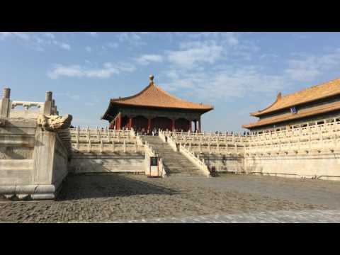 TRAVEL - Guide to Beijing's Forbidden City