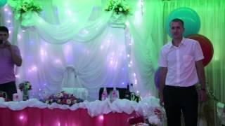 Свадебный подарок невесты для любимого