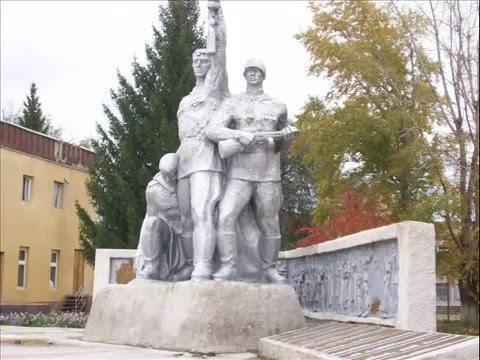 Красноармейск Саратовской