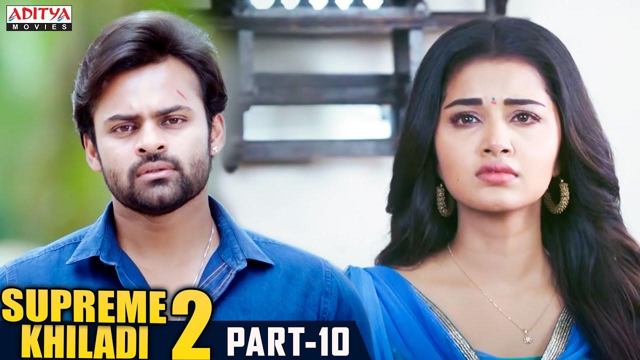Supreme Khiladi 2 Hindi Dubbed Movie Part 10 | Latest Hindi Dubbed Movies | Sai Dharam Tej, Anupama