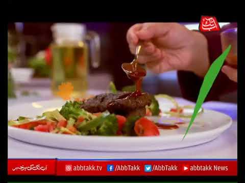 #AbbTakk - Daawat-e-Rahat - Episode 179 (Grilled Chicken Tikka Sandwich) - 12 December 2017