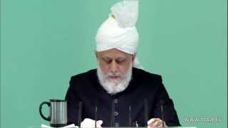 Friday Sermon: 16th March 2012 (English)