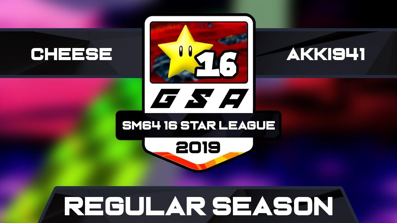 Gsa League