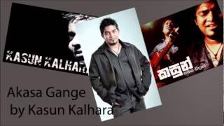 Akasa Gange - Kasun Kalhara (Full Song)