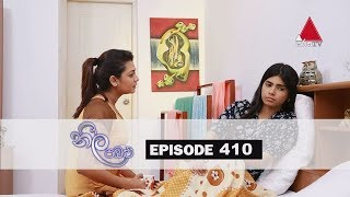 Neela Pabalu | Episode 410 | 06th December 2019 | Sirasa TV Thumbnail
