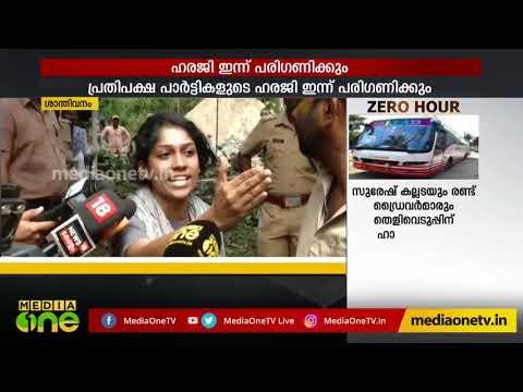 മീനാ മേനോന്റെ വീട്ടില് വരുന്നവരെ പോലീസ് തടയുന്നു   Santhivanam   Meena Menon