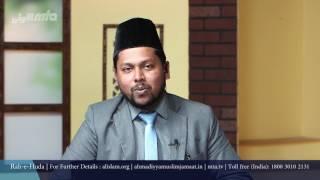 Urdu Rahe Huda 7th Jan 2017 Ask Questions about Islam Ahmadiyya