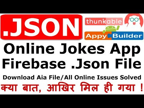 Repeat Video Status App JSON File | PHP Code for data store in JSON