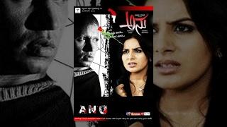 ANU Kannada Movie | Pooja Gandhi | Suspense-Thriller | Latest Upload 2016