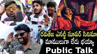 Disco Raja Movie Public Talk I Silver Screen