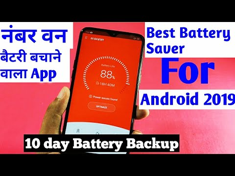 Best Battery Saver App For Realme Phones |  Best Battery Saving App For Android 2019 |