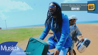 Download Video: http://www.music.lk/song-video-lanwee-prageeth-perera Download Audio Mp3: http://www.music.lk/song-audio-lanwee-prageeth-perera Main ...