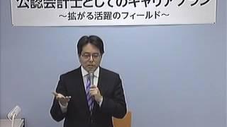 2016/3/2実施 有限責任監査法人トーマツ講演会