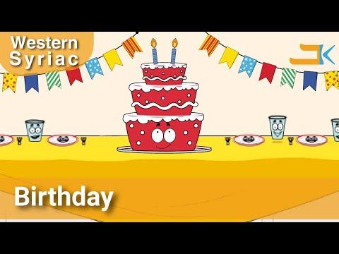 Happy Birthday Song - Western Syriac (Surayt/Turoyo)