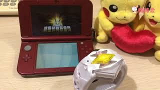 日本【TAKARA TOMY】精靈寶可夢 神奇寶貝 太陽與月亮-日月z手環|開箱實測影片