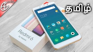 Redmi 6 Unboxing & Hands On Review
