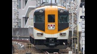近鉄南大阪線・大阪あべの橋駅にて(2019年4月3日撮影)