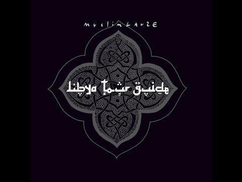 Muslimgauze – Libya Tour Guide (2015) [FULL ALBUM]